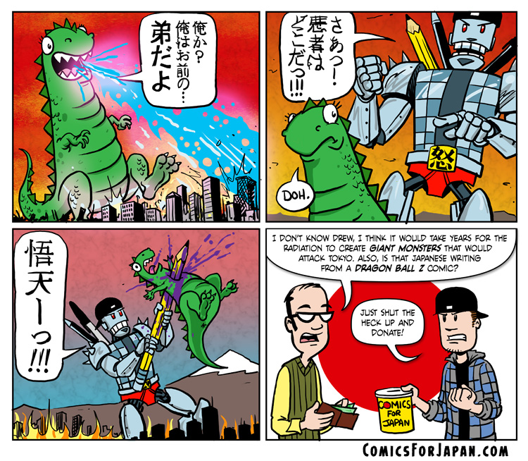 Comics For Japan